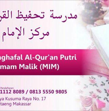 Madrasah Tahfidz Al-Qur'an Putri