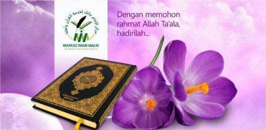 """Hadirilah! """"Daurah Ramadhan Sehari Khusus Muslimah"""""""