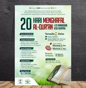Daurah Menghafal Al-Qur'an